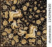 vector abstract cute unicorn... | Shutterstock .eps vector #1142969630