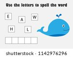 use the letters to spell the... | Shutterstock .eps vector #1142976296