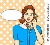 pop art background. retro girl  ... | Shutterstock .eps vector #1142981630