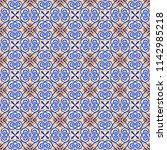 ornamental seamless vector...   Shutterstock .eps vector #1142985218