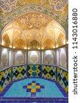 islamic republic of iran.... | Shutterstock . vector #1143016880