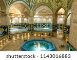 islamic republic of iran.... | Shutterstock . vector #1143016883