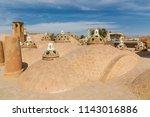 islamic republic of iran.... | Shutterstock . vector #1143016886