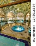 islamic republic of iran.... | Shutterstock . vector #1143016889