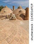 islamic republic of iran.... | Shutterstock . vector #1143016919
