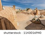 islamic republic of iran.... | Shutterstock . vector #1143016940