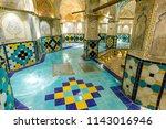 islamic republic of iran.... | Shutterstock . vector #1143016946