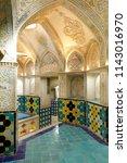islamic republic of iran.... | Shutterstock . vector #1143016970