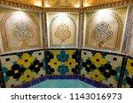 islamic republic of iran.... | Shutterstock . vector #1143016973