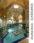 islamic republic of iran.... | Shutterstock . vector #1143018923