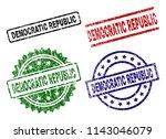 democratic republic seal prints ... | Shutterstock .eps vector #1143046079
