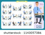 set of young male businessman.... | Shutterstock .eps vector #1143057386