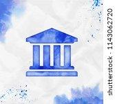 loan watercolor icon. actual... | Shutterstock .eps vector #1143062720