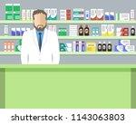 web banner of a pharmacist....   Shutterstock . vector #1143063803