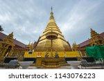 Wat Phratat Chor Hae Temple ...