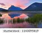 beautiful sunrise over... | Shutterstock . vector #1143095819