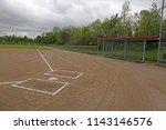 a wide angle shot of an... | Shutterstock . vector #1143146576