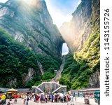 tianmen  china   june 10  2018  ... | Shutterstock . vector #1143155726