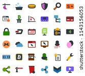 colored vector icon set   plow... | Shutterstock .eps vector #1143156053