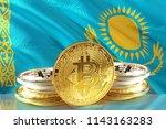 bitcoin coins on  kazakhstan ...   Shutterstock . vector #1143163283