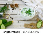 cold kefir soup with cucumber ... | Shutterstock . vector #1143164249