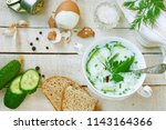 cold yogurt soup with cucumber  ... | Shutterstock . vector #1143164366