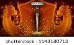 vector illustration of two...   Shutterstock .eps vector #1143180713