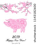 happy chinese new year 2019... | Shutterstock .eps vector #1143182600