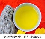 autumn mood. range mug  with... | Shutterstock . vector #1143190079