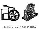 Wood Beam Engine Black Fill