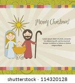 christmas card with nativity scene, vintage style. vector
