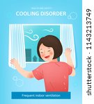 how to prevent cooling disorder | Shutterstock .eps vector #1143213749