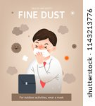 health care from fine dust | Shutterstock .eps vector #1143213776