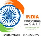 happy independence day  15th...   Shutterstock .eps vector #1143222299
