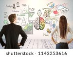man and woman in interior with... | Shutterstock . vector #1143253616