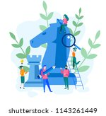 concept big chess pieces ... | Shutterstock .eps vector #1143261449