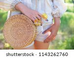 stylish woman's outfit. nature...   Shutterstock . vector #1143262760