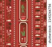 colorful egyptian motifs... | Shutterstock .eps vector #1143266756
