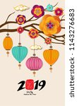 2019 chinese new year greeting... | Shutterstock . vector #1143276683