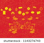 oriental happy chinese new year ... | Shutterstock . vector #1143276743
