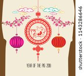 chinese new year ornament...   Shutterstock . vector #1143286646