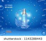 ice toner advetising on blue.... | Shutterstock .eps vector #1143288443