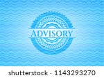 advisory water wave concept... | Shutterstock .eps vector #1143293270