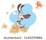 illustration funny dog playing ...   Shutterstock . vector #1143295886