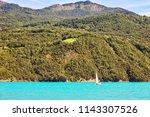 the artificial lake serre...   Shutterstock . vector #1143307526