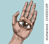 human hand and all seeing eye.... | Shutterstock .eps vector #1143331109