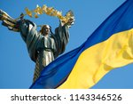 kiev  ukraine   august 05  2017 ... | Shutterstock . vector #1143346526
