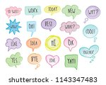 hand drawn set of speech... | Shutterstock .eps vector #1143347483