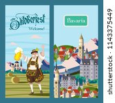 oktoberfest. traditional annual ... | Shutterstock .eps vector #1143375449