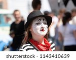 ukraine  kamenetz podolsky june ... | Shutterstock . vector #1143410639